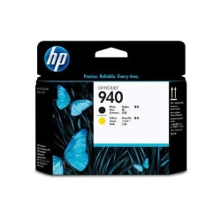 Cap printare HP 940 Black and Yellow - C4900A