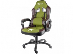 Scaun gaming Natec Genesis Nitro 330 Military Limited Edition, Brown-Green
